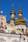 foto of kiev  - Kiev Pechersk Lavra Church in Kiev Ukraine - JPG