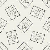 pic of snellen chart  - Eye Test Doodle - JPG