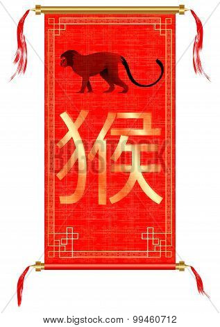 Year Of The Monkey, Monkey Characters On The Asian Scroll