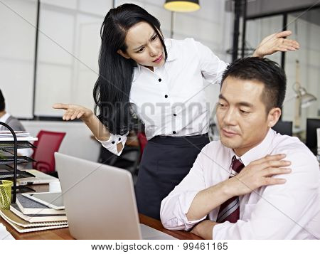 Baffled Asian Businesswoman
