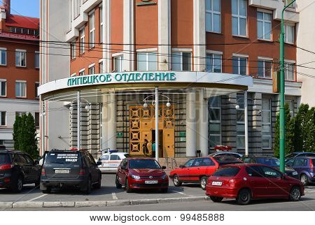 Lipetsk, Russia - 05.08.2015. Lipetsk Branch Of Sberbank Of Russia. Sberbank Leasing