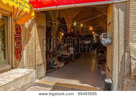 Shiraz Bazaar E- Vakil entrance