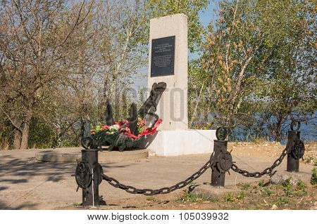 View Of A Monument At The Site In Volgograd Chervonoarmiyska Crossing The River Volga In 1942-1943
