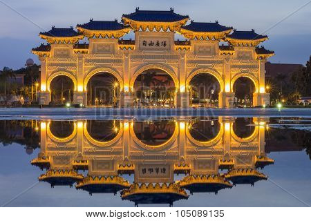 Chiang Kai-shek Memorial Hall At Taipei