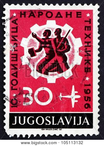 Postage Stamp Yugoslavia 1956 Workers And Cogwheel