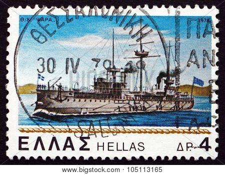 Postage Stamp Greece 1978 Battleship Psara
