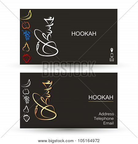 Business card for hookah