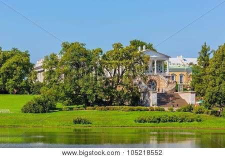 View Of Catherine Park In Pushkin In Summer Day