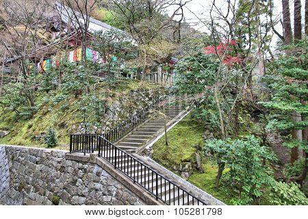 Eikando Temple, Japan