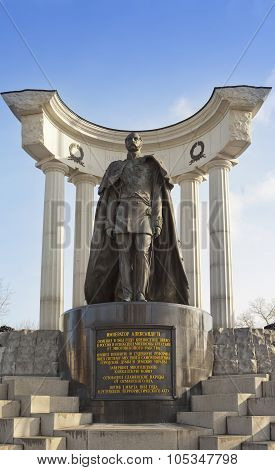 MOSCOW RUSSIA - MARCH 31 2012: Monument to Russian Emperor Alexander II near the Cathedral of Christ