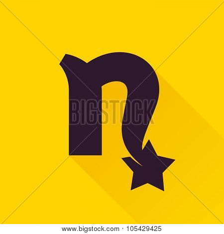 N Letter With Star.