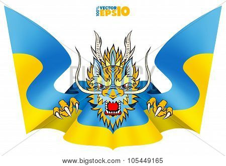 Dragon with Ukrainian symbols
