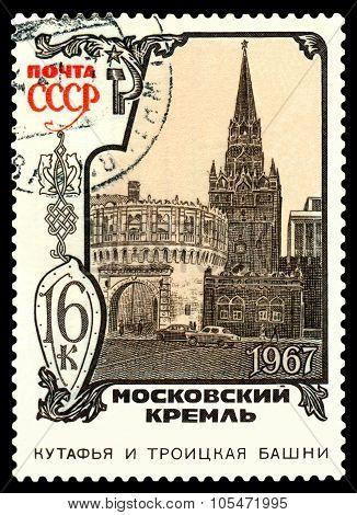 Vintage  Postage Stamp. Moscow Kremlin.