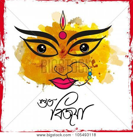 Hindu Mythological Goddess Durga on colour splash with Bengali text Shubho Bijoya (Happy Dussehra) for Indian Festival celebration.