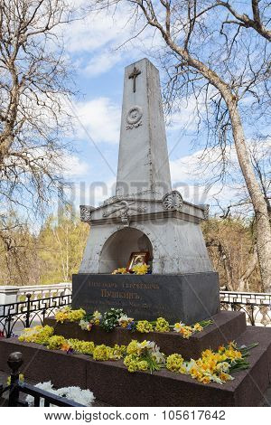 Tomb Of Russian Poet A.s. Pushkin In The Holy Dormition Monastery, Pushkinskiye Gory, Russia