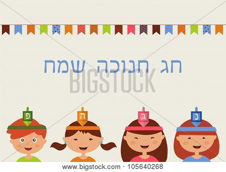 children celebrating Hanukkah , greeting card. happy Hanukkah in Hebrew. Hebrew letters on a Hanukka