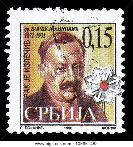 Serbia 1996