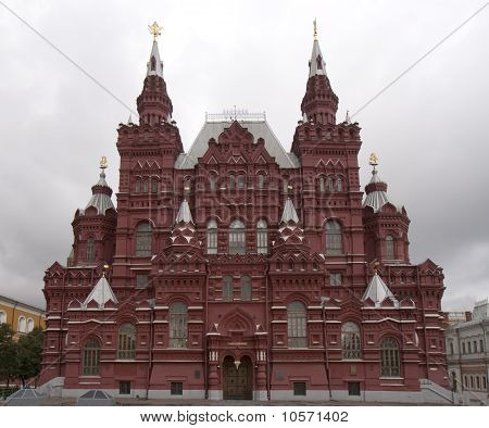 National History Museum on Red Square in Moscow.