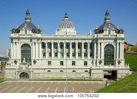 Palace Of Farmers In Kazan - Building Of The Ministry Of Agriculture And Food, Republic Of Tatarstan