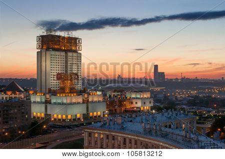 MOSCOW - JUN 9, 2015: Academy of Science was built in 80s of twentieth century