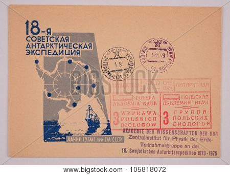 Russia - Circa 1973: Postage Envelope Edition Moscow Shows An Image Of The Mail Envelope Devoted To