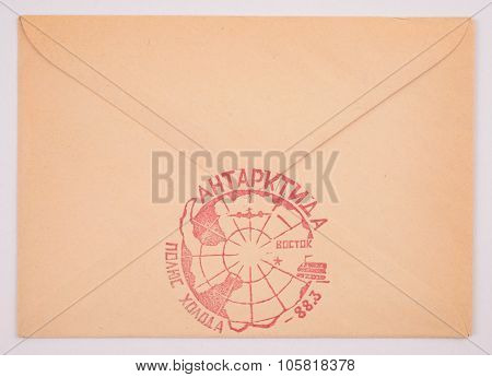 Russia Around 1972: Postage Envelope Edition Moscow Shows An Image Of Postmark Antarctica Research S