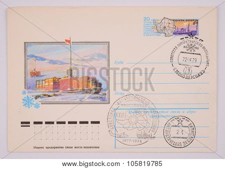 Russia 06.22.1979 Years: Postage Envelope Edition Perm Shows Image Postmarks Antarctic Expedition Yo