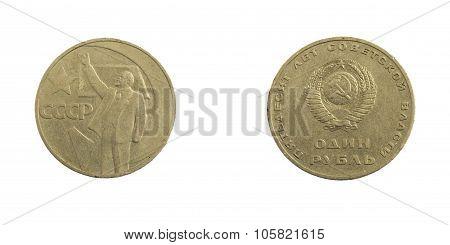 1 ruble USSR.