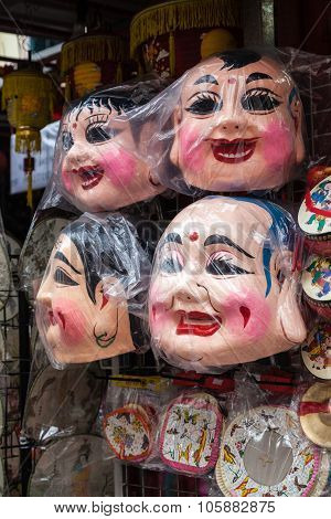 Chinese Doll Face Masks On Sale
