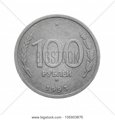 russian 100 rubles coin