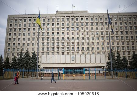 The Central Election Commission In Kiev, Ukraine