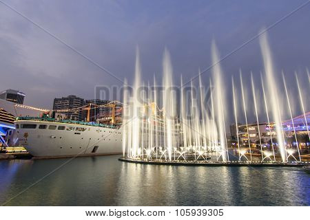 Shenzhen, China - August 22,2015: Dancing Fountains In New Sea World Plaza, One Of The Landmark Of S