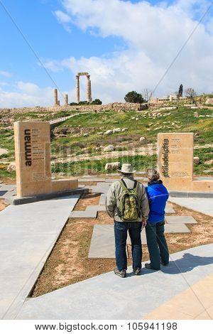 Amman, Jordan - March 22,2015: Tourists Standing At The Entrance Of The Citadel In Amman, Jordan