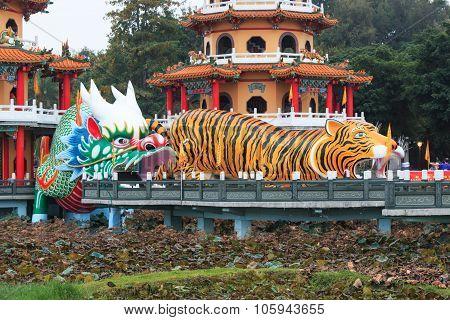 Dragon And Tiger Pagodas At Lotus Pond, Kaohsiung, Taiwan