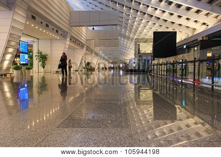 Taipei, Taiwan - January 9, 2015: People Inside The Taiwan Taoyuan International Airport, The Busies