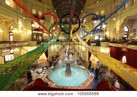 Moscow - Feb 8: Inside Gum Department Store In Olympic Rings On Xxii Olympic And Xi Paralympic Winte
