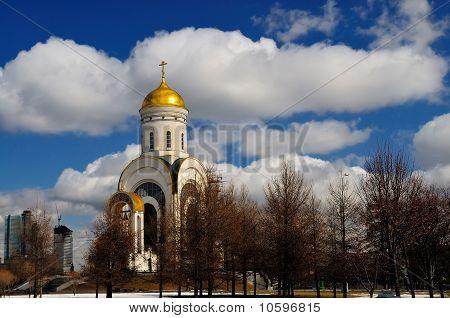 Shrine of Saint George