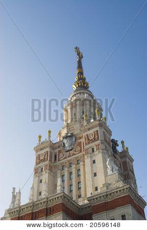 Moscow State University. MGU.