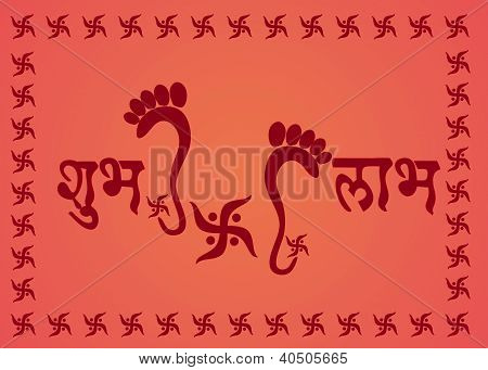 Lotus Feet Of Shri Lakshmi
