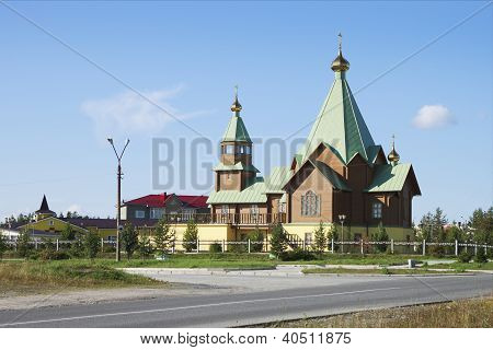 Temple In The City Of Polyarnye Zori. The Murmansk Region. Russia