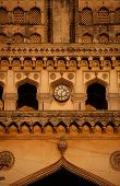 picture of charminar  - Nizam architecture of 400 year old Charminar - JPG