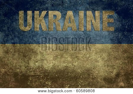 National flag of Ukraine, Vintage distressed version (to scale) with text