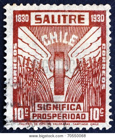 Postage Stamp Chile 1930 Ears Of Corn