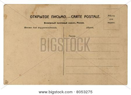 Vintage Postcard Isolated, Paper Texture, 1900S