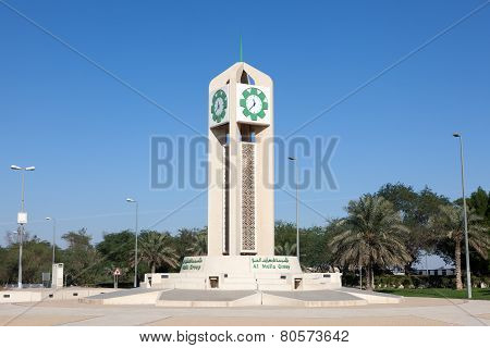 Clock Tower Roundabout In Kuwait