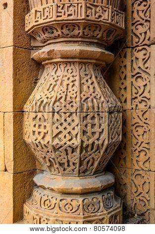 Stone stone carving on Qutub Minar