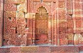 picture of qutub minar  - Decorative Pattern  - JPG