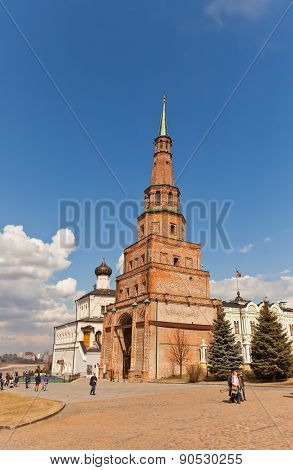 Soyembika Tower (1690) Of Kazan Kremlin, Russia. Unesco Site
