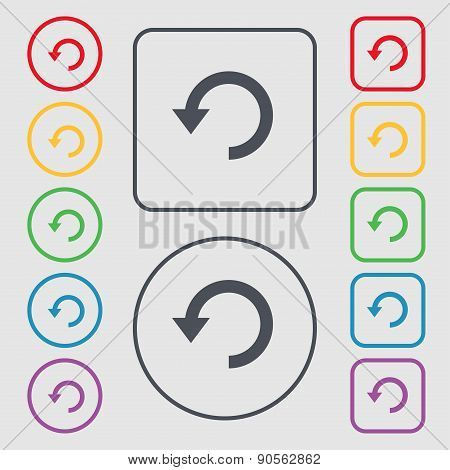 Upgrade, Arrow, Update Icon Sign. Symbol On The Round And Square Buttons With Frame. Vector