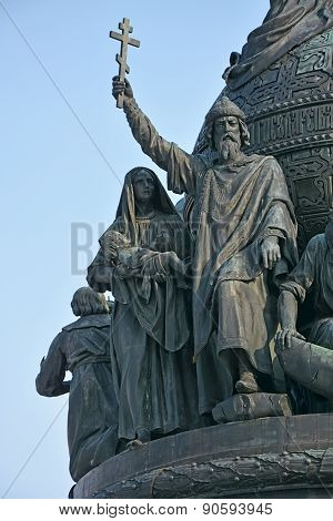 Detail Of Monument To The Millennium Of Russia In Veliky Novgorod (novgorod The Great), Russia
